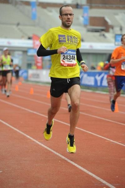 Arrivée du semi-marathon d'Amsterdam